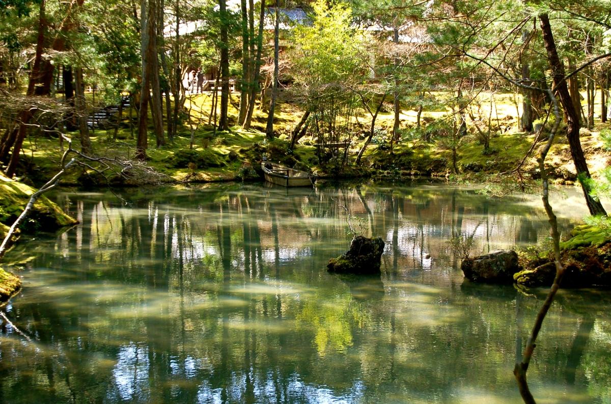 Japan -  Kokedera: Kyoto's Moss Garden